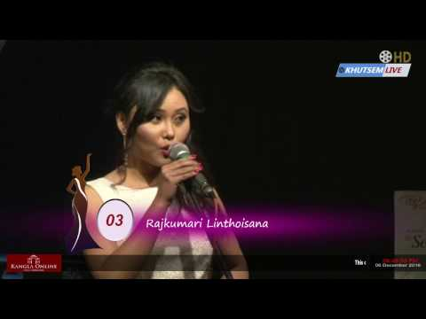 Miss Manipur 2016 v06 | 2nd round | Introduction