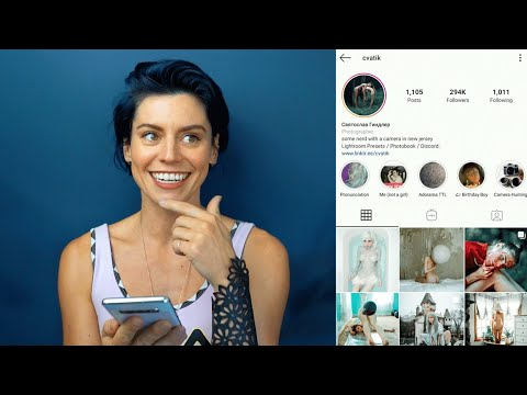 critiquing-your-instagram-(beginner-photography-and-social-media-presentation-tips)