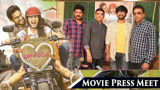 Iddari Lokam Okate Movie Press Meet Full Event I Raj Tharun I Dil Raju I Silver Screen