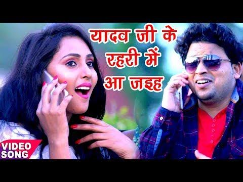 2018 का सबसे हिट गाना - भुकुर भुकुर लाइट - Balbeer Singh - Bhukur Bhukur Light - Bhojpuri Hit Songs