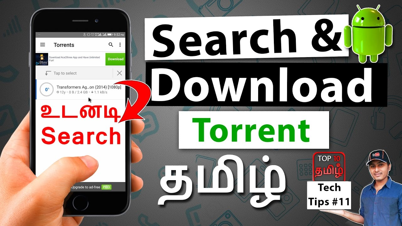 How to download tamil torrent film youtube.