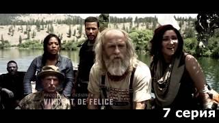 Шутки Мёрфи и Дока(Нация Z)(2 сезон)(4 часть)