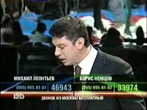 Немцов и Леонтьев о Ходорковском