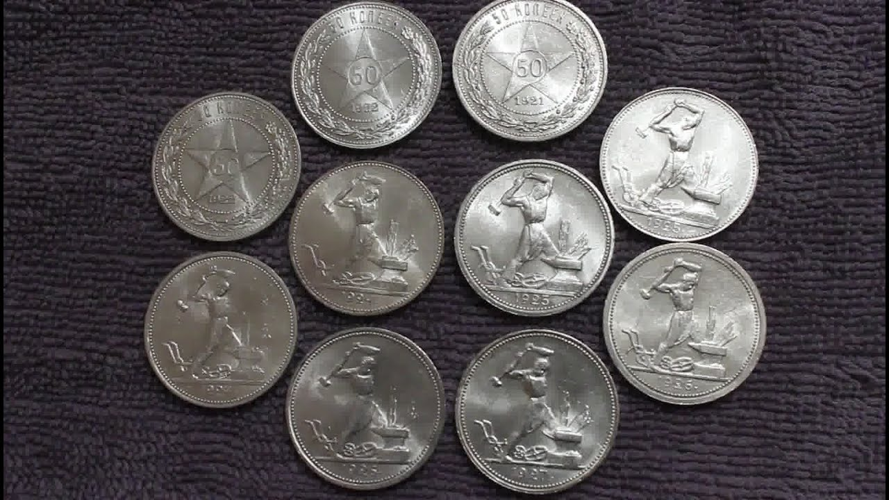 Серебряные полтинники сколько стоит 2 злотых 1994 года цена