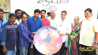 Kamal Haasan Wishes Ennul Aayiram Team
