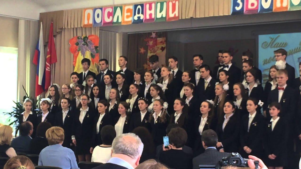 ломоносовская гимназия 73 директор мерседес