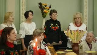 Шевченкові читання в ННМБУ
