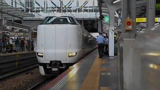 特急こうのとり7号・大阪駅を発車