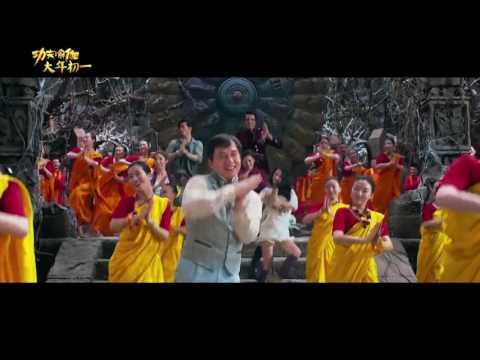 170206 EXO Lay Zhang Yixing @ 'Kungfu Yoga' Weibo Update
