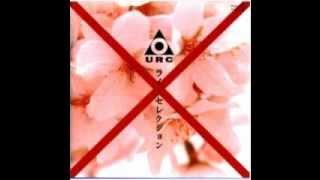 cover 03 大 ダイジェスト版三億円強奪事件の歌 高田渡 wmv