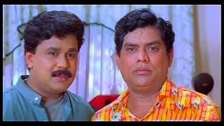 Jagathy Dileep Super Hit Comedy Scenes | Malayalam Comedy | Best Comedy Movie Scenes