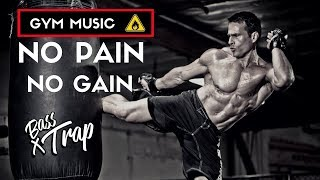 AGGRESSIVE HIP HOP MOTIVATION MUSIC 2017 INSTRUMENTAL MIX | Workout Music Mix 2017