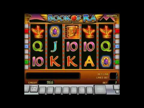 Игровой автомат Book Of Ra - обзор аппарата Книжки от производителя Novomatic