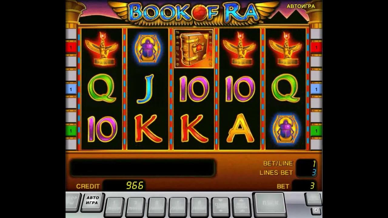 Автомат ешки играть онлайн бесплатно