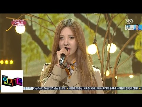 140921 TTS 'Only U' Live @ Inkigayo - Girls Generation/SNSD