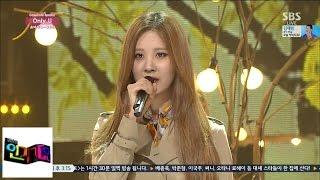 [Girls' Generation - TaeTiSeo] Only U Onyui @ Popular Song Inkigayo 140921