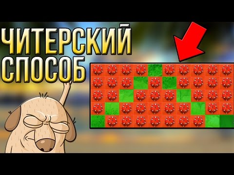 видео: ЧИТ НА АРКАНУ! ПОКА НЕ ПОФИКСИЛИ! АРКАНА ЗА 100 РУБЛЕЙ! imba show