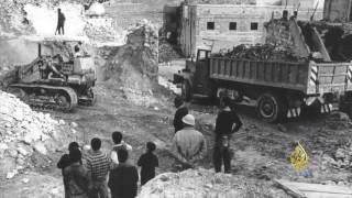 حارة المغاربة أولى ضحايا الاحتلال بالقدس