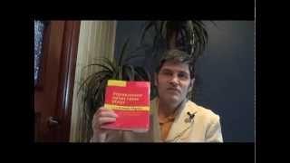 видео Книга Управление качеством. Шпаргалка читать онлайн бесплатно, автор Мария Сергеевна Клочкова на Fictionbook