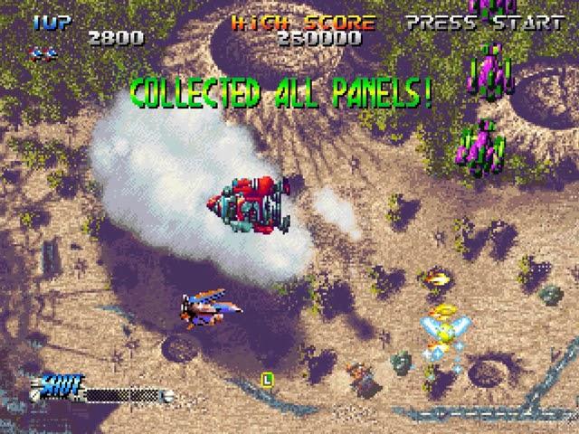 Jouez à Blazing Star sur SNK Neo Geo avec nos Bartops Arcade et Consoles Retrogaming