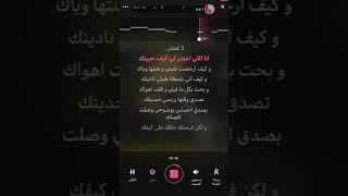 لحن+ كلمات   اغنية لاتعتذر   عبدالمجيد عبدالله   حبيب القلب قلب القلب سميتك