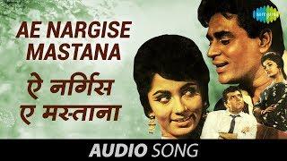 Ae Nargise Mastana - Full Song | Mohammed Rafi | Arzoo [1965]