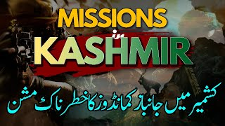 Download lagu MISSIONS IN KASHMIR | SEASON 4.0 | Ep01 | Kashmir Mein Commandos Ka Khatarnaak Mission | Roxen