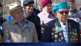 казахстанцы чтут память воинов, умерших от ранений, полученных в годы Великой Отечественной