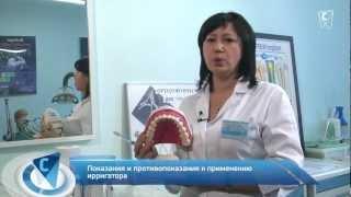 видео Ирригаторы для зубов