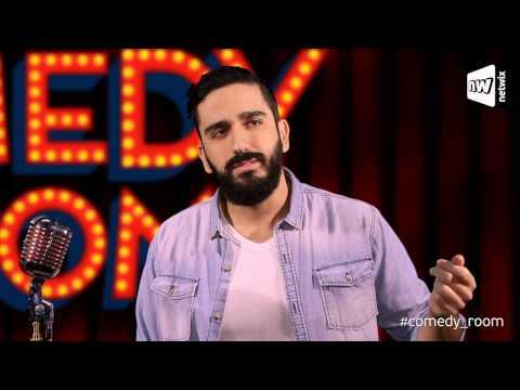 Comedy Room με τον Διονύση Ατζαράκη
