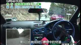 MCR   kobayashi  小林真一 R35 vs  RX 7