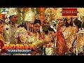 अभिमन्यु और उत्तरा का विवाह | Mahabharat Stories | B. R. Chopra | EP – 61