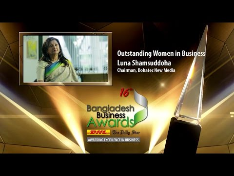DHL-The Daily Star Bangladesh Business Awards-Outstanding Women in Business  2016 - Luna Shamsuddoha