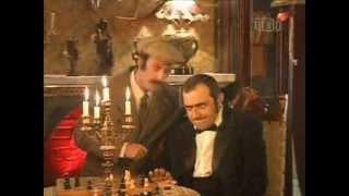 Как Шерлока Холмса пытались арестовать