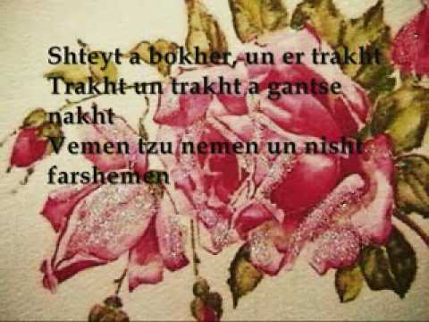 Tumbalalaika - The Barry Sisters - Yiddish Love song