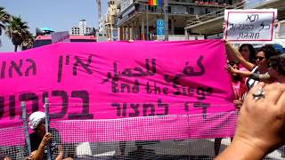 """""""אין גאווה בכיבוש"""": צילומים מחסימת מצעד הגאווה בת""""א"""