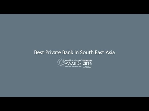 UOB Private Bank Awards Video 2016