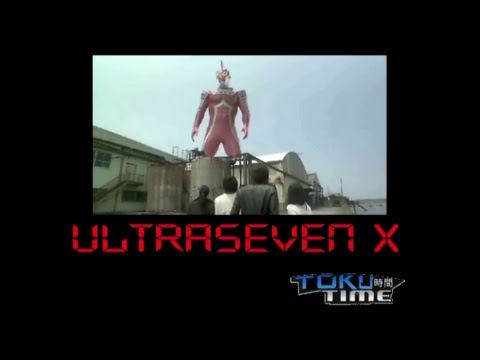 Toku Time: UltraSeven X Review