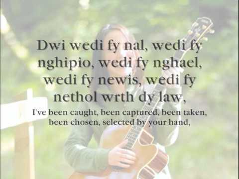 Y Lle - Meinir Gwilym (geiriau / lyrics)