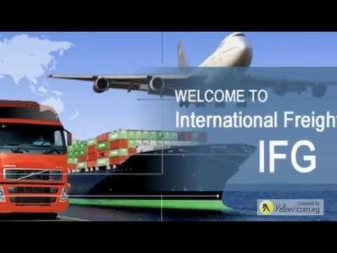 International Freight Group - IFG -  المجموعة الدولية للشحن - اى اف جى