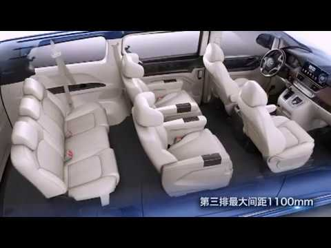 Maxus G10 (Chinese)