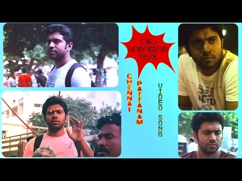 Oru Vadakkan Selfie Song - Chennai Pattanam | Nivin Pauly| Vineeth Sreenivasan | Full HD Video Song