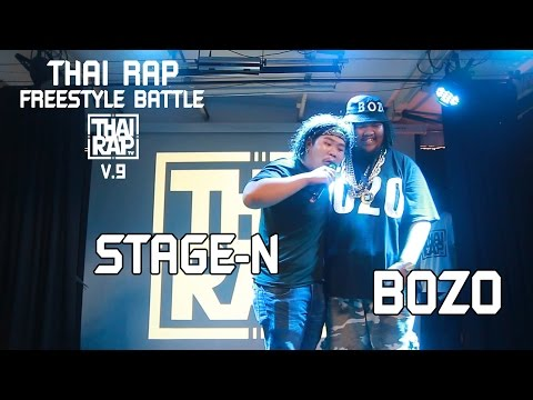 STAGE-N ปะทะ BOZO [Thai Rap Freestyle Battle V.9]