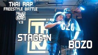 STAGE-N ปะทะ BOZO [Thai Rap Freestyle Battle V.9]