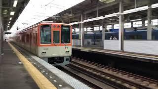 阪神8000系 特急 須磨浦公園行き 尼崎行センタープール前通過