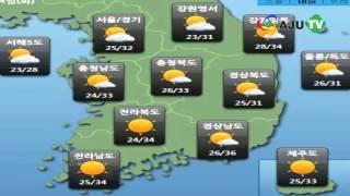 [AJU TV] 8월 4일 날씨, 전국 폭염특보 확대•강화 '서울 32도• 대구 36도• 전주 34도'