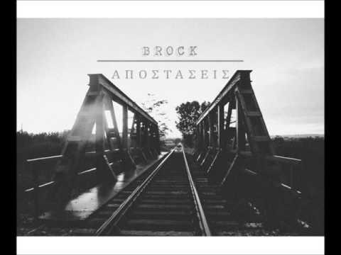 Brock - Αποστάσεις