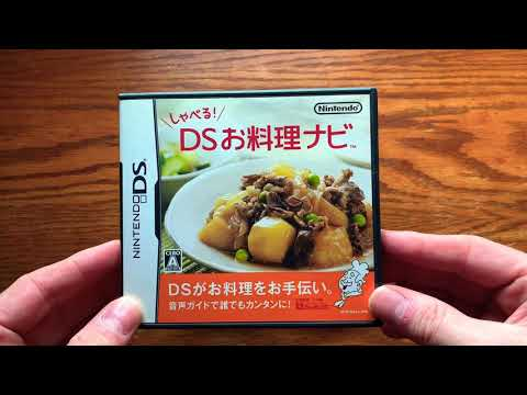 Cook Books | Nintendo DS Collection - TV And Lust