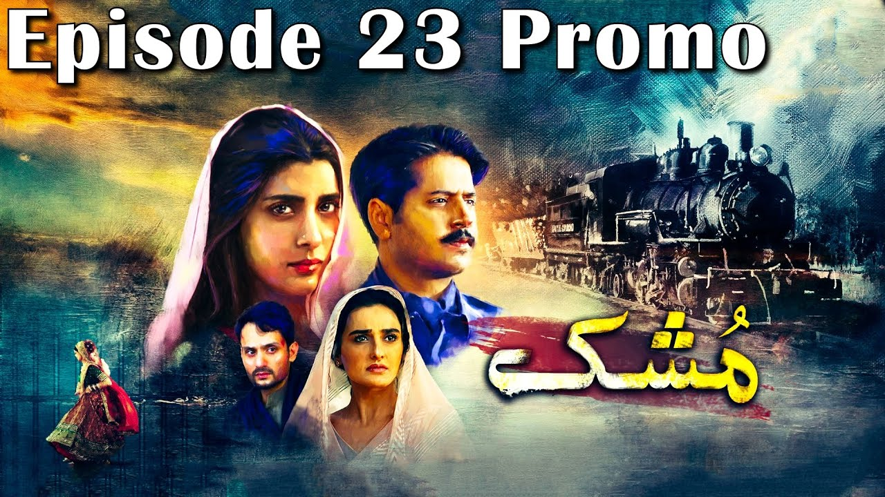 Mushk | Episode #23 Promo | HUM TV Drama | An Exclusive Presentation by MD Productions