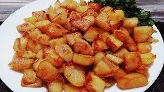 Жареная Картошка | По Другому Готовить Вы Уже Не Захотите